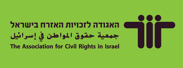 The Association for Civil Rights Israel